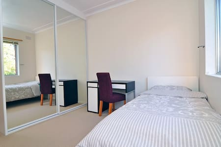 Relaxing Sunny Safe Room in Sydney! - Lindfield - Apartment