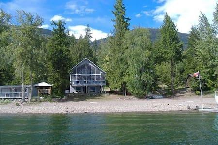 Shuswap Lakehouse - Ház