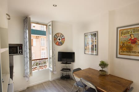 Studio in Historic Center of Cannes - Cannes - Apartment