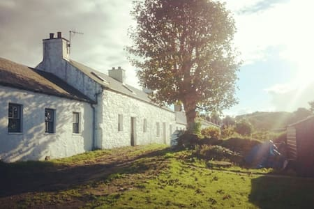 Nr. 1 Port Ramsay Bay Cottage, Isle of Lismore - House