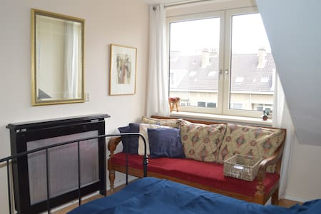 Lovely room for 1 guest - The Hague - Apartment
