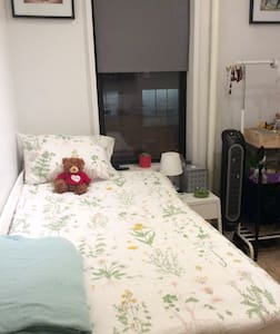 Bright Room - Perfect Location - Long Island City - Apartment