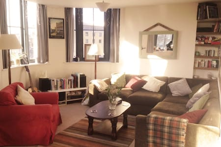 Comfy Ensuite, Central Newcastle - Newcastle upon Tyne - Appartement