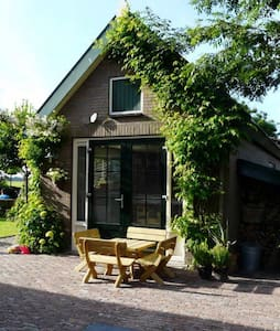 Vakantiewoning in het Groene Hart. - Alphen aan Den Rijn - Cabane