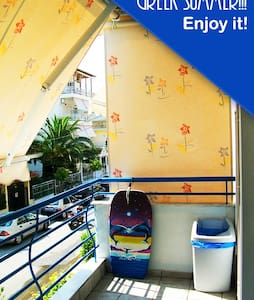 Cool beach flat in Olympiaki Akti - Apartemen