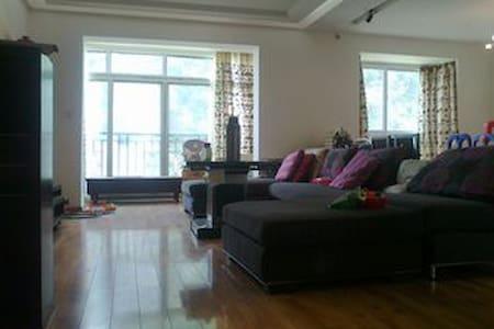 干净整洁,主人热情好客,环境一级棒 - Apartamento