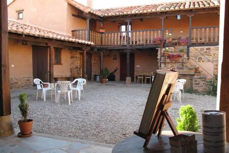 Albergue Rural Las Águedas (30 per) - Other