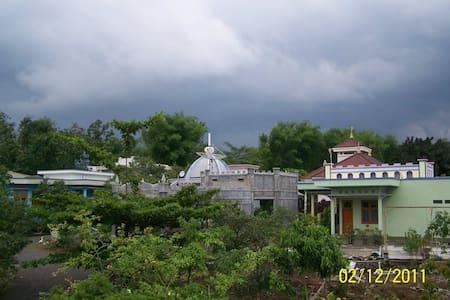 AVALON Guest House at Selosari - Magetan Regency