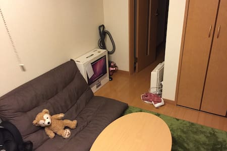 Cozy apartment in Yokohama - Appartement