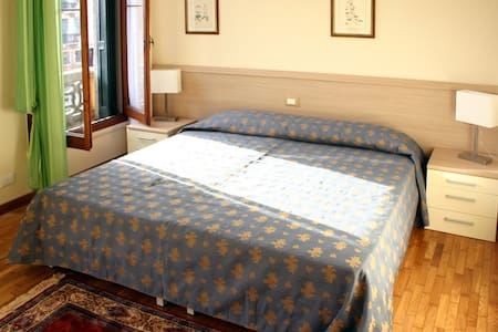 Le Guglie Bed & Brakfast in Venice - Venezia - Bed & Breakfast