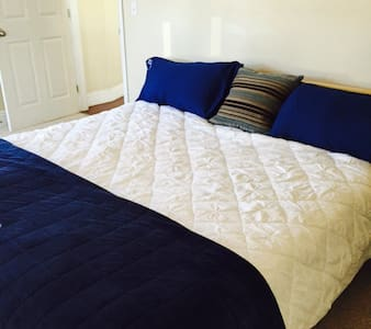 Private King Bed w/parking near LAX - Hawthorne - House