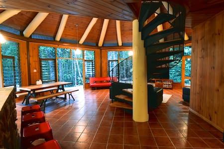 Daintree Cascades The Roundhouse - Dom