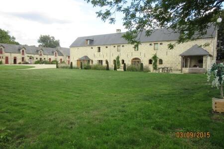 The Sanctuary- Loire Valley - Louresse-Rochemenier