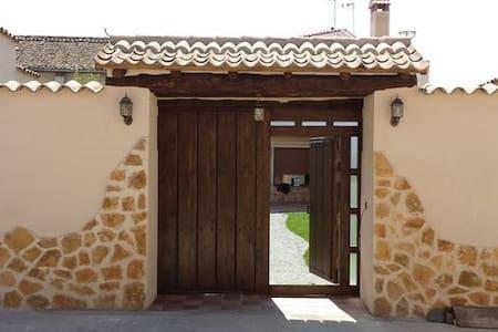 Casa Tradicion Rural 1 - Nieva - Hus