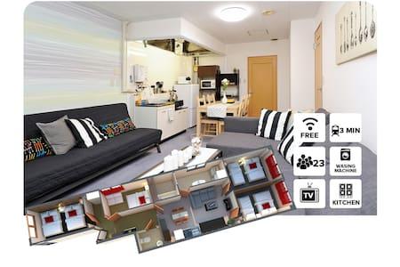 4 Bed Rooms Few min to station near Osaka-Jo #TANI - Leilighet