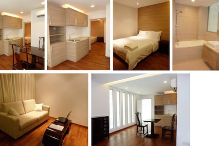Cozy one bedroom near the City - Wohnung