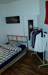 12m2 Zimmer zu vermieten. - Cologne