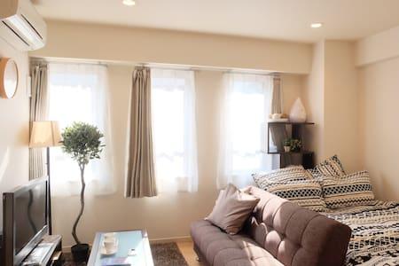 SHIBUYA 5MIN/LUXUARY APT FOR FAMILY - Lägenhet