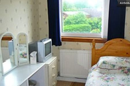 Single room, Ardgarry Guest House 3
