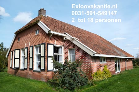 Exloovakantie˖nl for max 22 people - Ház