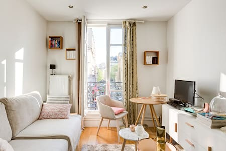Cosy&charming 1BR near Eiffel Tower - Apartmen