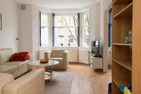 Beautiful place for short stay - Amsterdam - Apartment