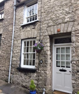 Cosy Kendal cottage(Greenside area) - House