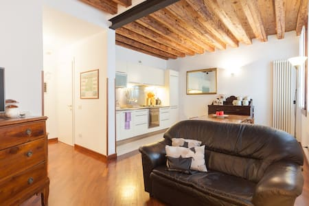 Quiet apt. in the heart of the city - Appartement