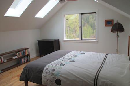 Quiet private room to rent - Hus