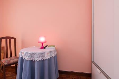 Habitación con llave tranquila,exterio,wi-fi,metro - Flat