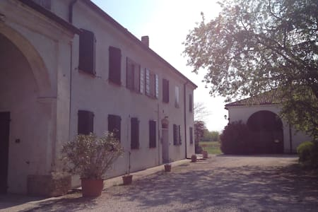 Antica corte a due passi da Mantova - Appartement