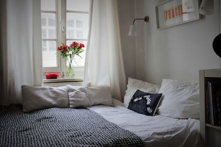 Sweet Cosy Room in City Center - Appartement
