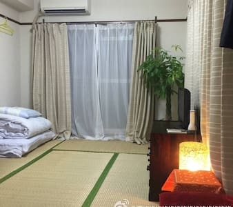 唐和荘二馆,为您的东京之旅提供最温馨的服务。 - Daire