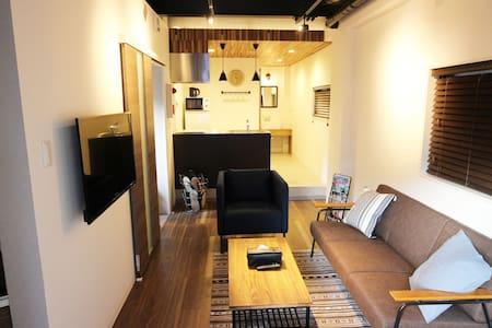 NEW! 4-min OSAKA st!! 9 double beds★ NEAR SUBWAY★ - Yodogawa-ku, Ōsaka-shi - Haus