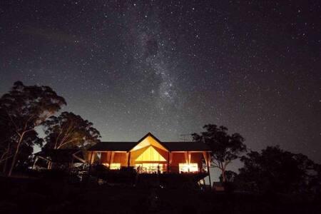 Star Bay Resort - House