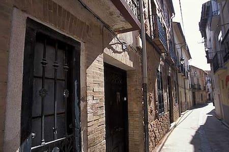 Старинный домик в сердце Испании - Haus