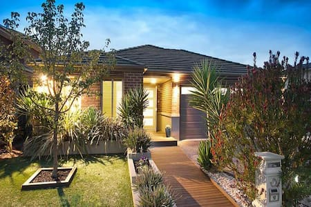 Charming Melbourne private room - Keysborough