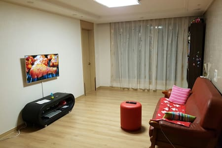 [Cheap and clean house] host can help you anytime - Apartmen