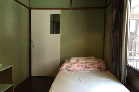 Private Room C205 [min 3 days] - Rumah