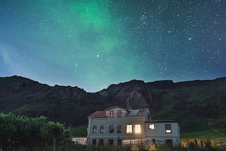 Guesthouse in North-West Iceland (Room 5) - Blönduós