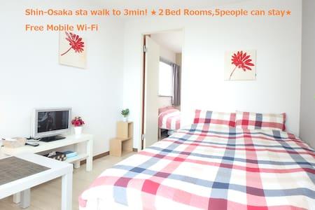 ☆Shin-Osaka sta 3minute 2bed Rooms - Osaka-shi HigashiYodogawa-ku - Flat