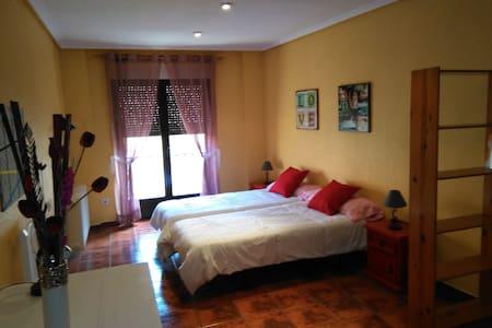 Apartamento 2ºD casco histórico - Apartment