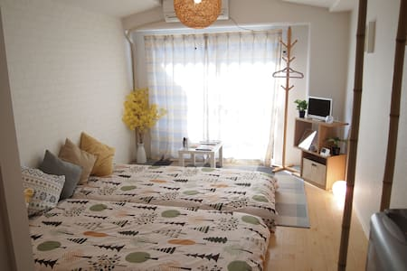 ☆Sunny room☆ in Perfect location - Wohnung