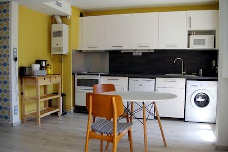 Grand studio, calme,ensoleillé, Compans Caffarelli - Toulouse - Apartment