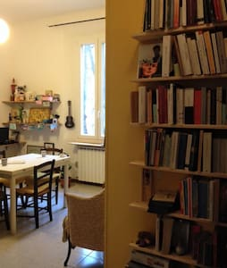 Cozy apartment 5 minutes walking dal centro - Bologna - Apartment