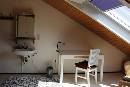 Zimmer mit Aussicht - Nürtingen - Bed & Breakfast