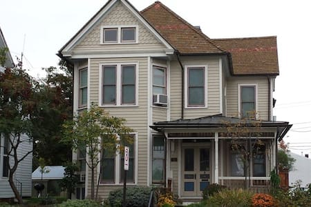 Lovely Victorian in great location - Gettysburg