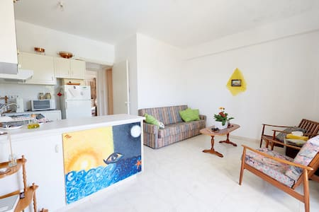 Quiet flat with balcony and pool - Wohnung