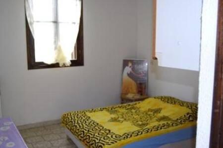 Chambres équipées pour une personne - Apartment