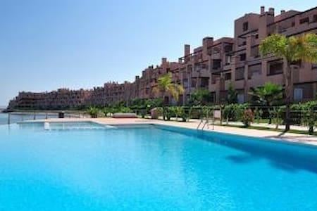 La Isla - Alhama de Murcia